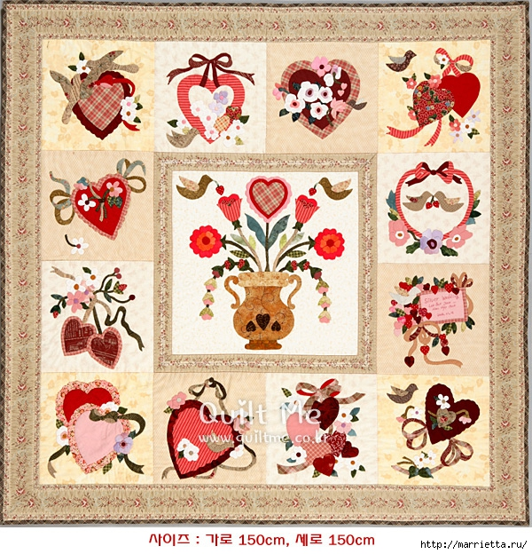 Любовное панно с сердечками в технике пэчворк (2) (600x624, 427Kb)