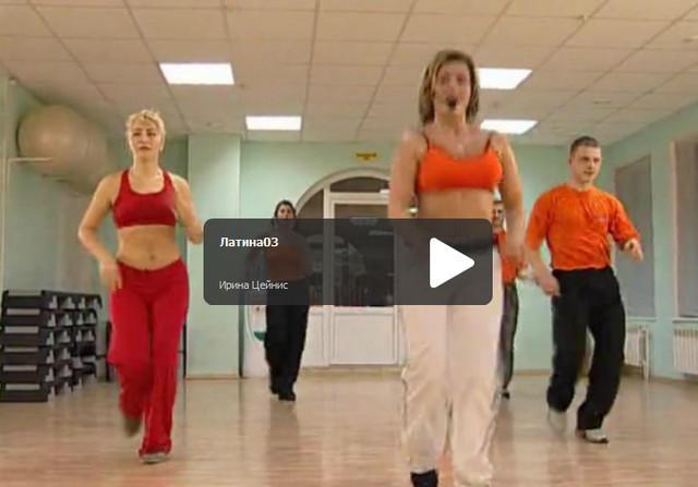 как похудеть танцуя дома