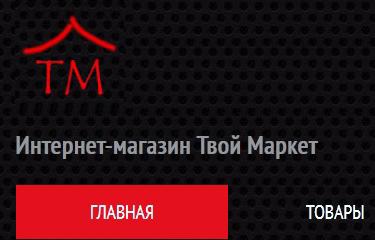 ������ ����, ������ ������� ���� ��������, /1443871448_Bezuymyannuyy (375x240, 75Kb)