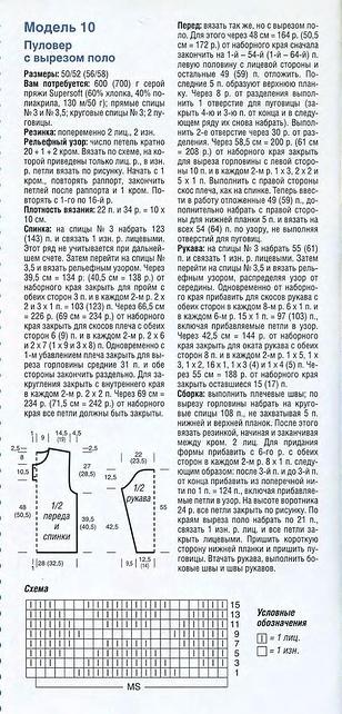 12Р° (308x642, 248Kb)