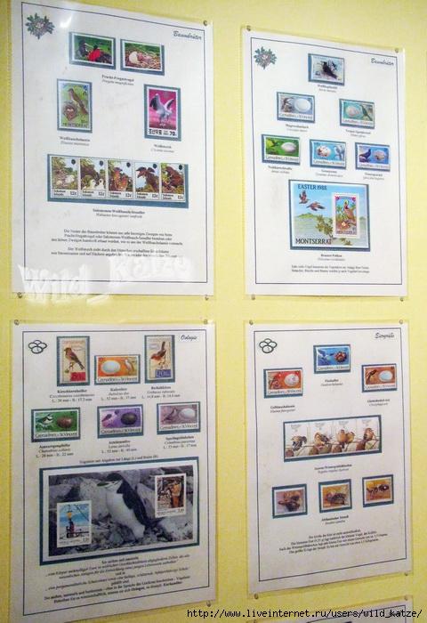 Briefmarken-wz (480x700, 248Kb)
