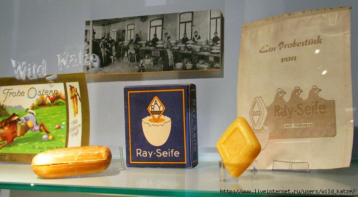 Ray-Seife-wz (700x385, 192Kb)