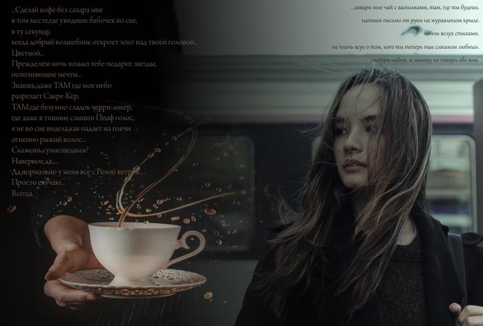 чай с васильками (700x473, 183Kb)