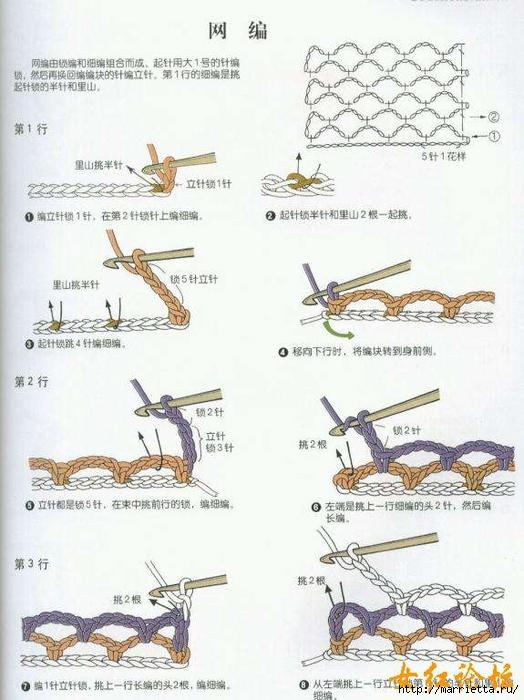 Шарфик крючком с виноградной обвязкой (3) (524x700, 243Kb)