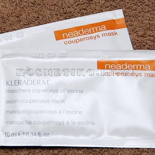 4800001-KLERADERM-escin-antikuperoznaya-maska-10ml (500x500, 73Kb)