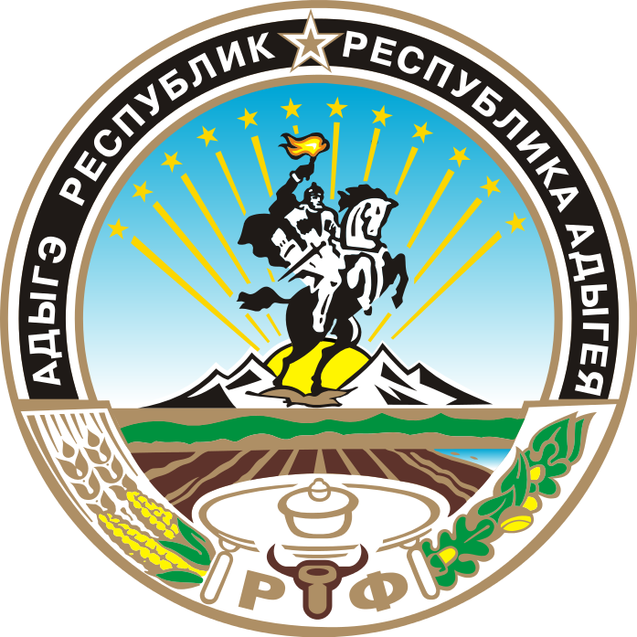02 Coat_of_arms_of_Adygea.svg (697x697, 245Kb)
