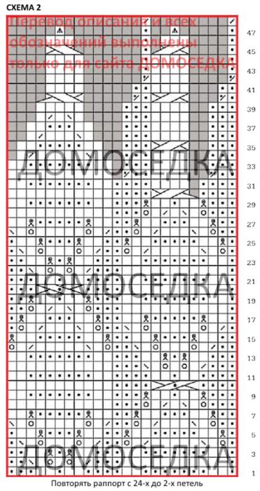 krasivaya-shapochka-shema1 (371x700, 339Kb)