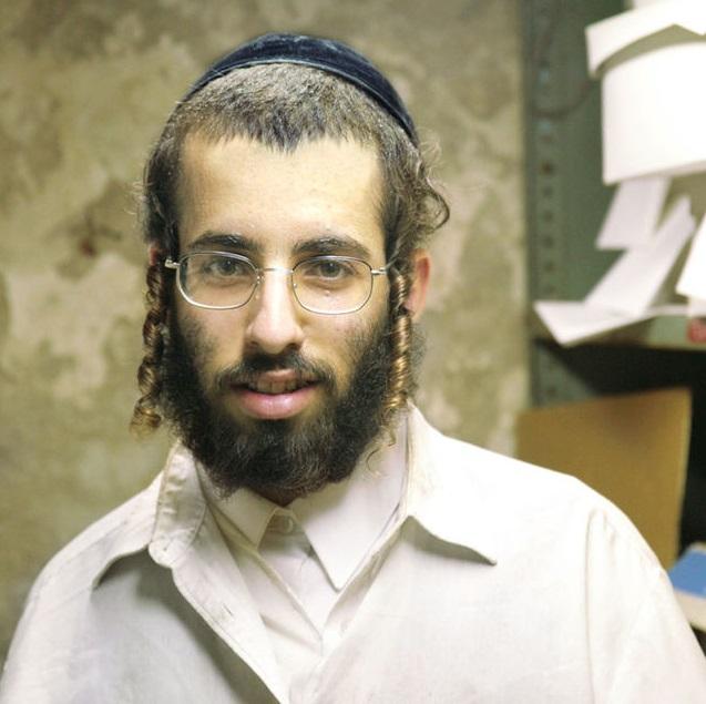 Как появились еврейские фамилии