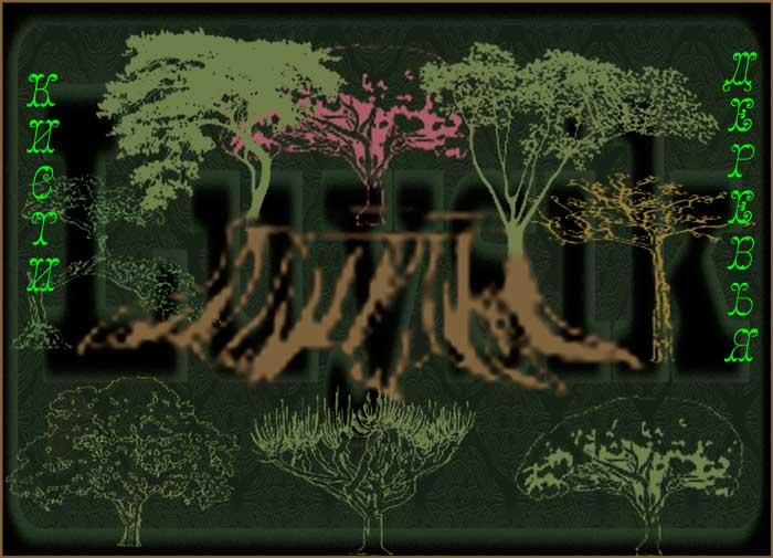 кисти деревья -для-Corel&Ps (700x505, 49Kb)
