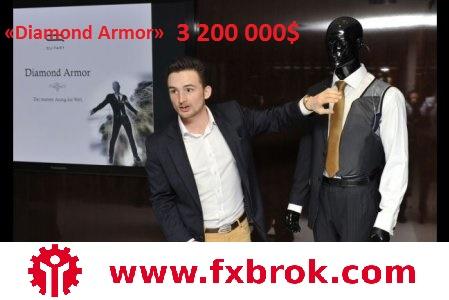 5859943_1402766159_diamond_armor1 (449x300, 45Kb)