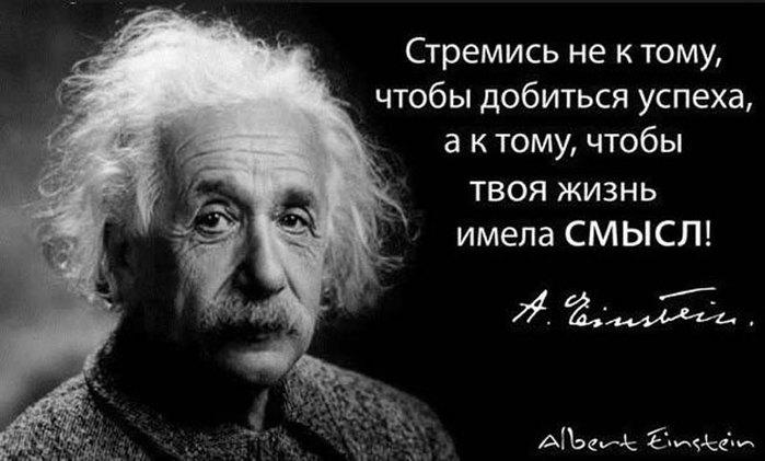umnyie-tsitatyi (700x421, 53Kb)