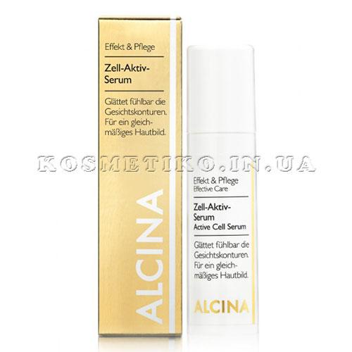 34299-ALCINA-Zell-Aktiv-Serum-30ml (500x500, 37Kb)