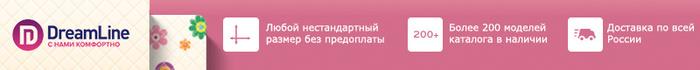 3279591_Dreamline02 (700x70, 23Kb)