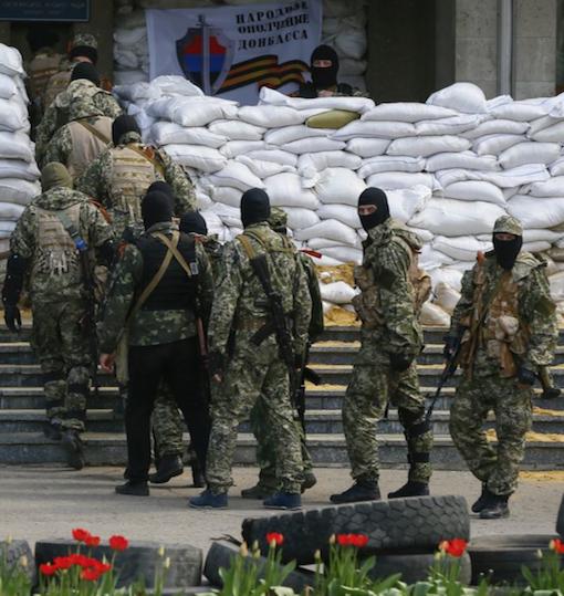 """Донбасс, 2014 г., якобы """"народное ополчение"""""""