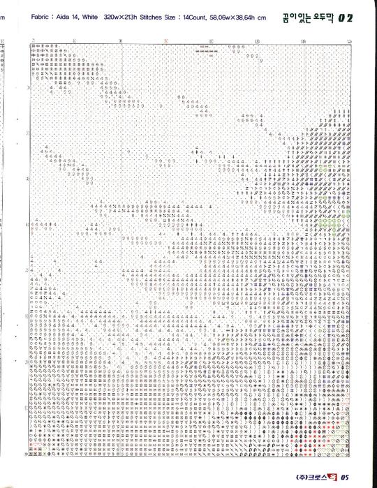2 (540x700, 494Kb)