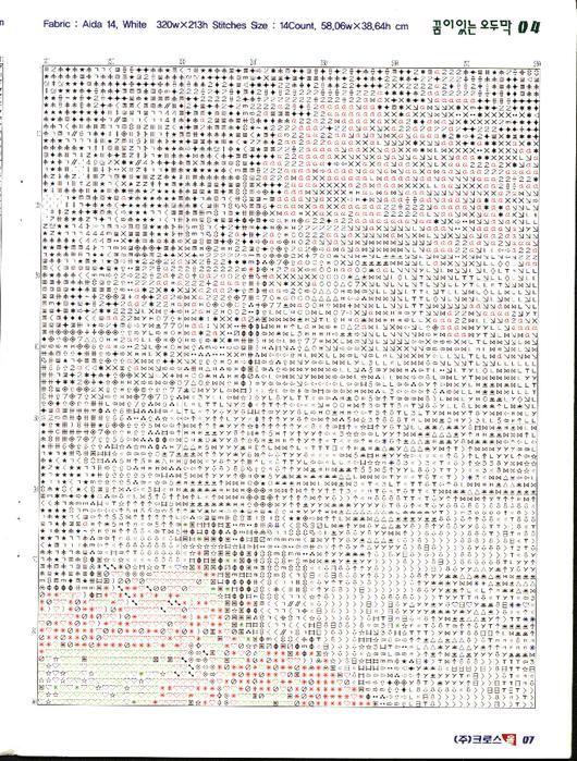 4 (530x700, 566Kb)