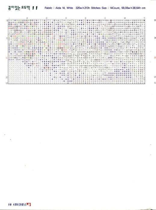 11 (519x700, 223Kb)