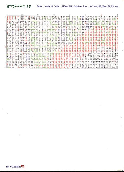 13 (505x700, 236Kb)