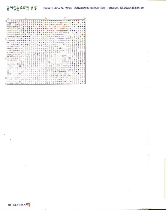 15 (553x700, 152Kb)