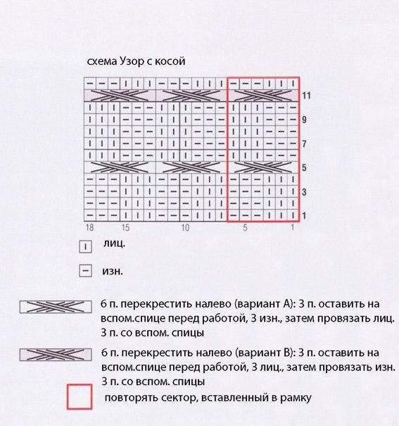5525411_shapsnyd1 (567x604, 67Kb)