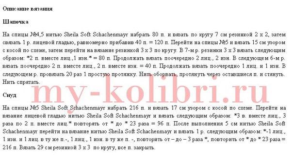 5525411_shapsnyd3 (604x328, 72Kb)