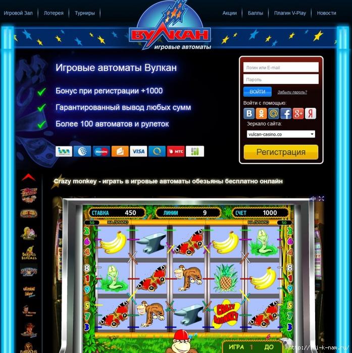 игровые автоматы от Гаминатор, играть в автоматы бесплатно без регистрации, играть в казино Вулкан, игровой автомат Обезьянки играть, /4682845_Bezimyannii (697x700, 403Kb)