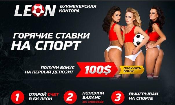 bonus-leonbets (604x362, 52Kb)