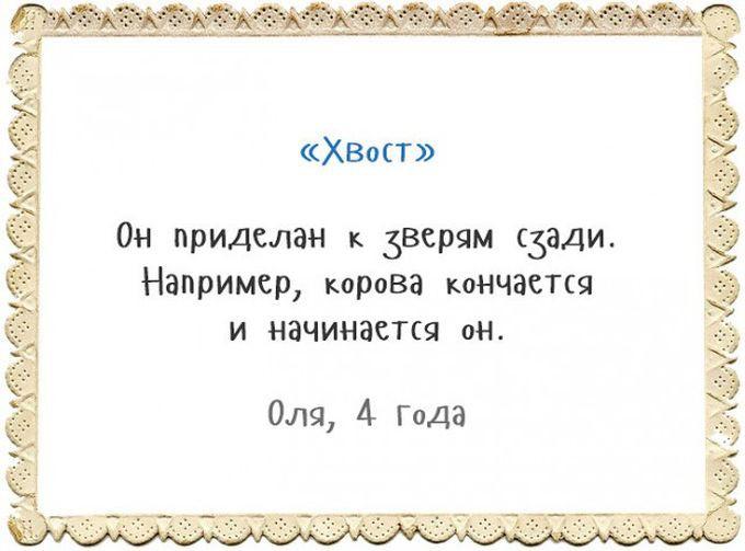 20_6 (680x503, 161Kb)