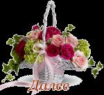 4897960_124329871_4199468_119801681_124 (150x137, 33Kb)