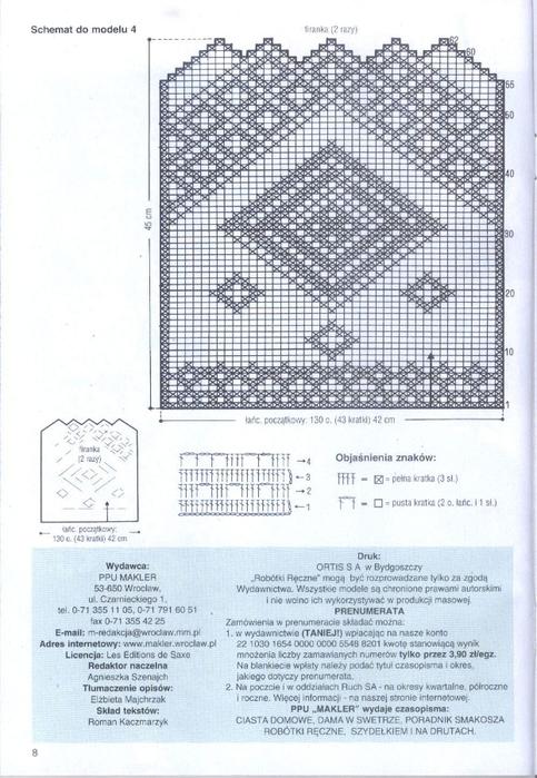 6a (483x700, 375Kb)