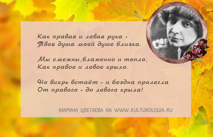5227673_cvetaeva01 (700x450, 251Kb)