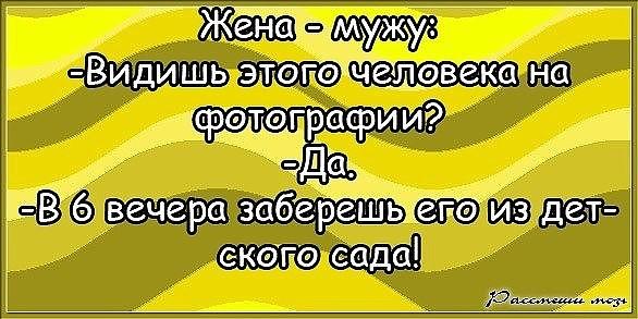 125266134_3416556_image_2 (586x293, 219Kb)