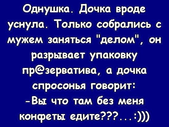 125343464_3416556_image_3 (1) (548x411, 223Kb)