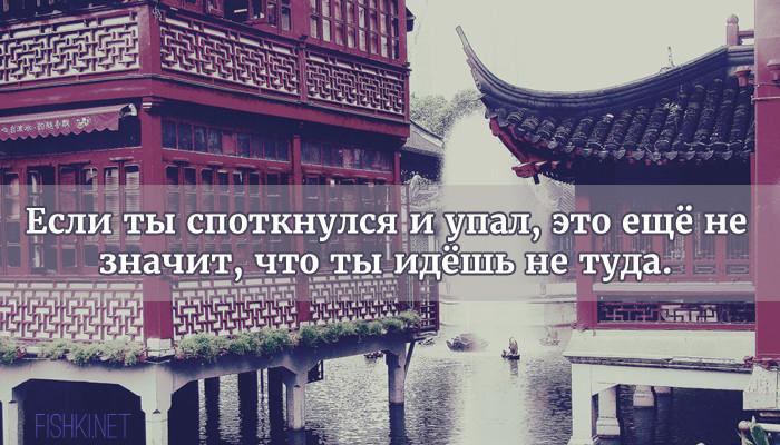 5402287_china1 (700x400, 133Kb)