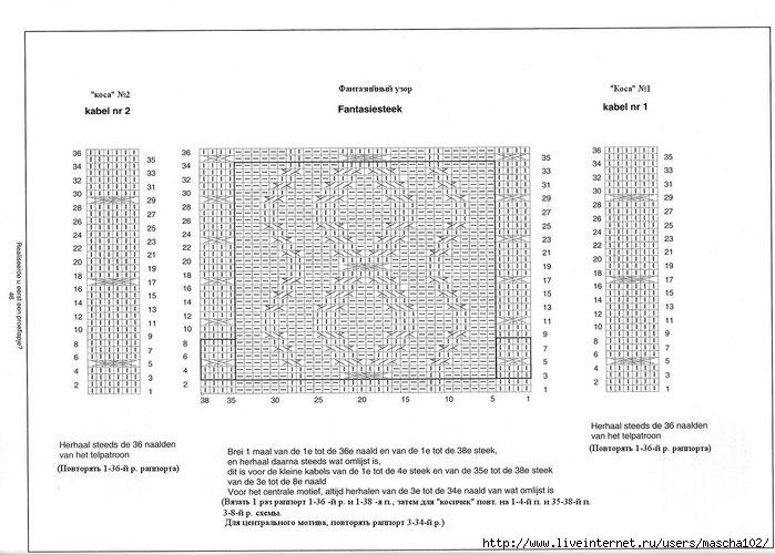 63921321_cf371610b85c (699x501, 184Kb)