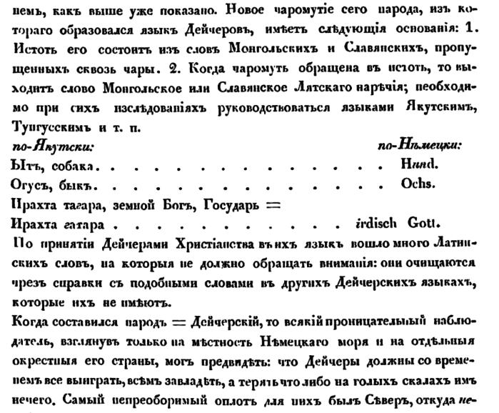 Скачать книги платон лукашевич
