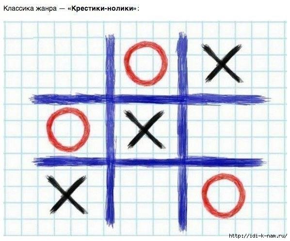 ViKZsmhT3Ts (598x498, 164Kb)