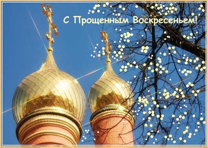 http://img0.liveinternet.ru/images/attach/c/8/125/505/125505166_4897960_120636164_5588480_p222.jpg