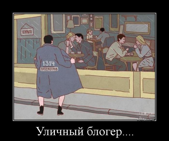 hotdem_ru_064768408326580375197 (700x583, 274Kb)