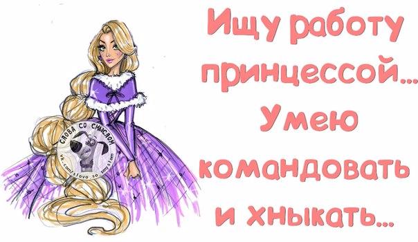 1397503775_frazochki-2 (604x350, 196Kb)
