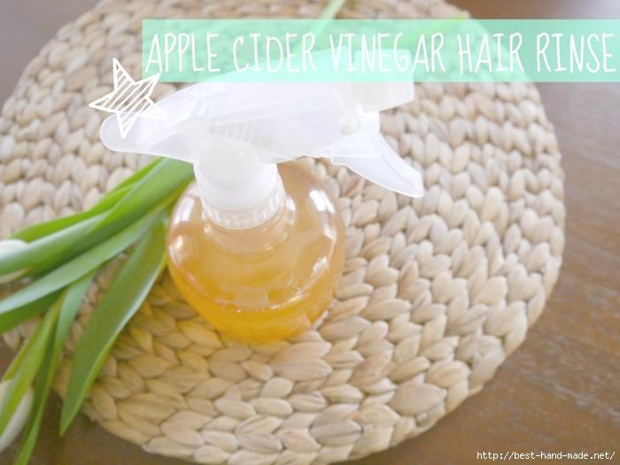 Ополаскиватель для волос на яблочном уксусе2 (700x525, 229Kb)