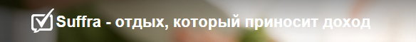 Ashampoo_Snap_2015.10.09_12h09m28s_005_ (584x59, 7Kb)