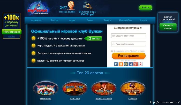 играть в автоматы онлайн бесплатно, казино вулкан бесплатно,