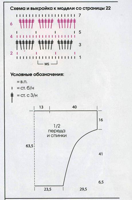 4 (461x700, 38Kb)