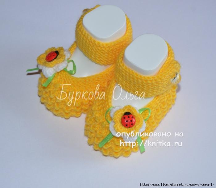 knitka-ru-vyazanye-pinetki-raboty-burkovoy-ol-gi-35721 (700x609, 243Kb)