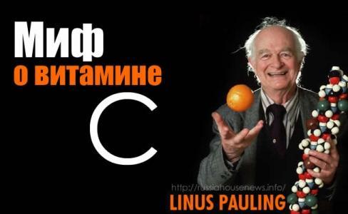Как Нобелевский лауреат и величайший шарлатан посадил весь мир на витамины (488x300, 19Kb)