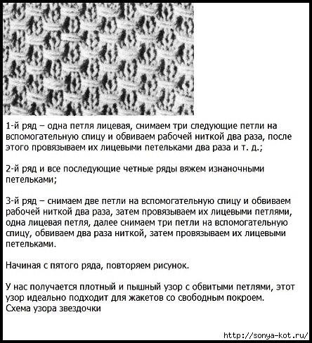 l4SfUFmYsQg (444x488, 160Kb)