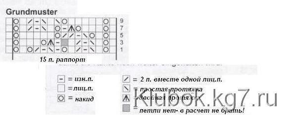 pj2JfnYvcB0 (590x255, 20Kb)