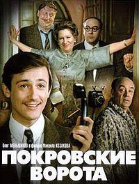5908616_200pxPV_poster (200x264, 18Kb)