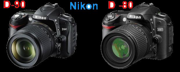 Фотоаппараты Nikon: а есть ли разница между D90 и D80